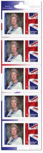 Queens Jubilee